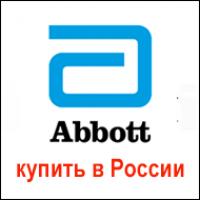 Тест-полоски FreeStyle Optium β-Ketone (Бета-Кетон) купить в России