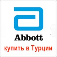 Тест-полоски FreeStyle Optium β-Ketone (Бета-Кетон) купить в Турции (Стамбул)