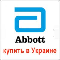 Тест-полоски FreeStyle Optium β-Ketone (Бета-Кетон) купить в Украине