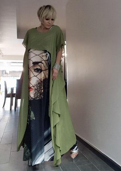 Одежда Ламазоне